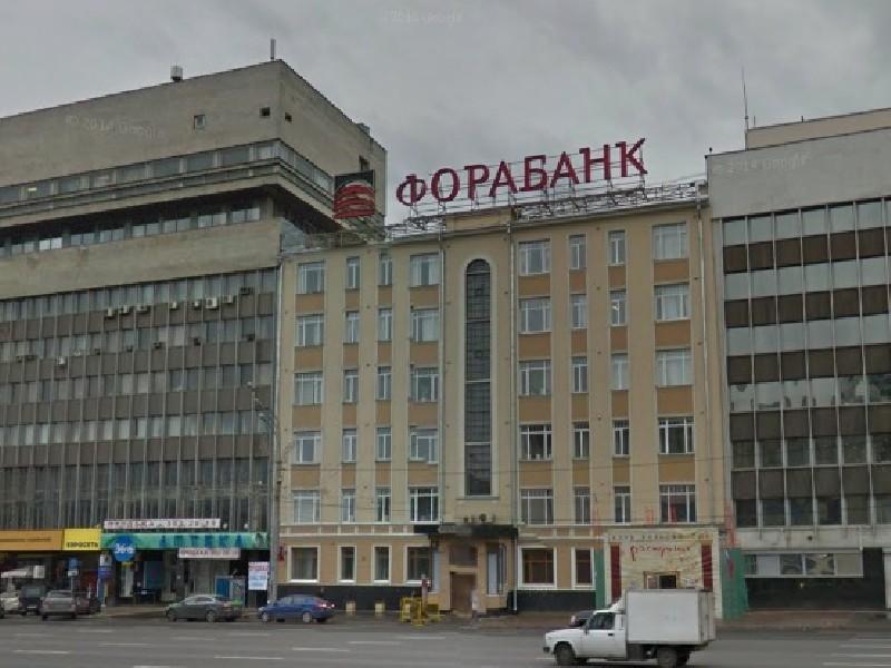Аренда офиса Зубовский бульвар аренда офисов Москва цены