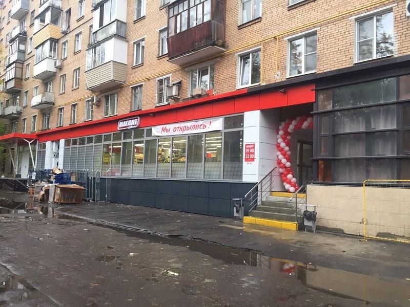 Аренда офиса 20 кв Калитниковская Малая улица сайт поиска помещений под офис Можайское шоссе